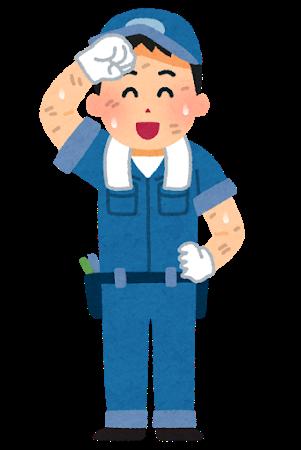 job_seibishi_ase.png